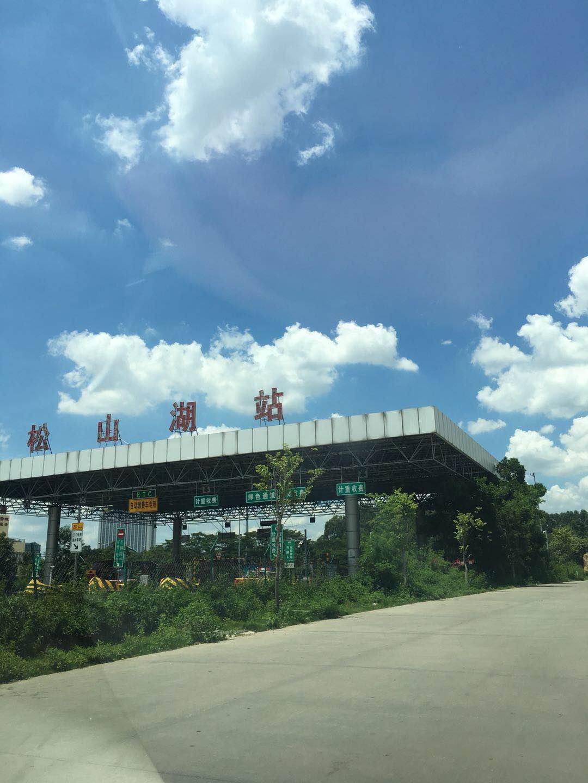 松山湖小产权房松湖御景附近的地铁站