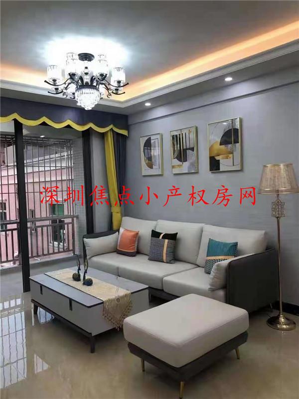 东莞厚街无条件阶段十五年小产权房子,湾,最低的最后一笔付款70,000买三大房间